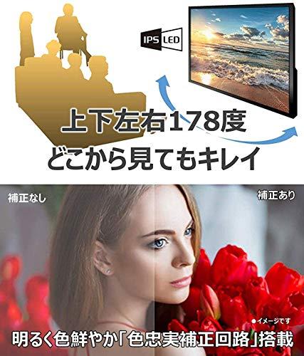 パナソニック49V型4Kチューナー内蔵液晶テレビVIERATH-49GX500
