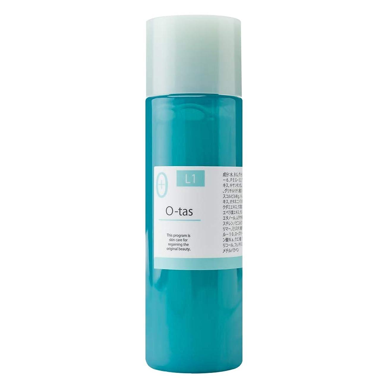 引用融合ほかにオータス ホワイトプロ ローション 100ml 無添加 化粧水 スキンケア フェイスケア 保湿 L1