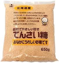 ホクレン てんさい糖 650g×12袋入