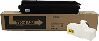 GYBY Applicable to Kyocera TK4128 Toner Cartridge TASKalfa 2010 2011 Toner for Kyocera 2010 Copier Toner Cartridge
