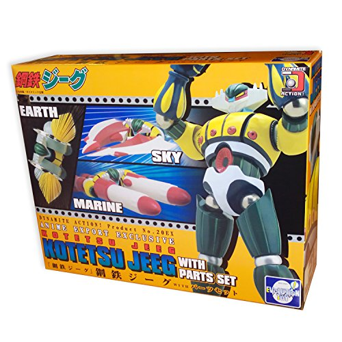 Evolution Toy Dynamite Action No.20 EX Kotetsu Jeeg + Option Parts AE Exclusive Edition Limited 500