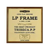 TRIBECA D.C. LP FRAMES トライベッカ LPフレーム [34X34cm]