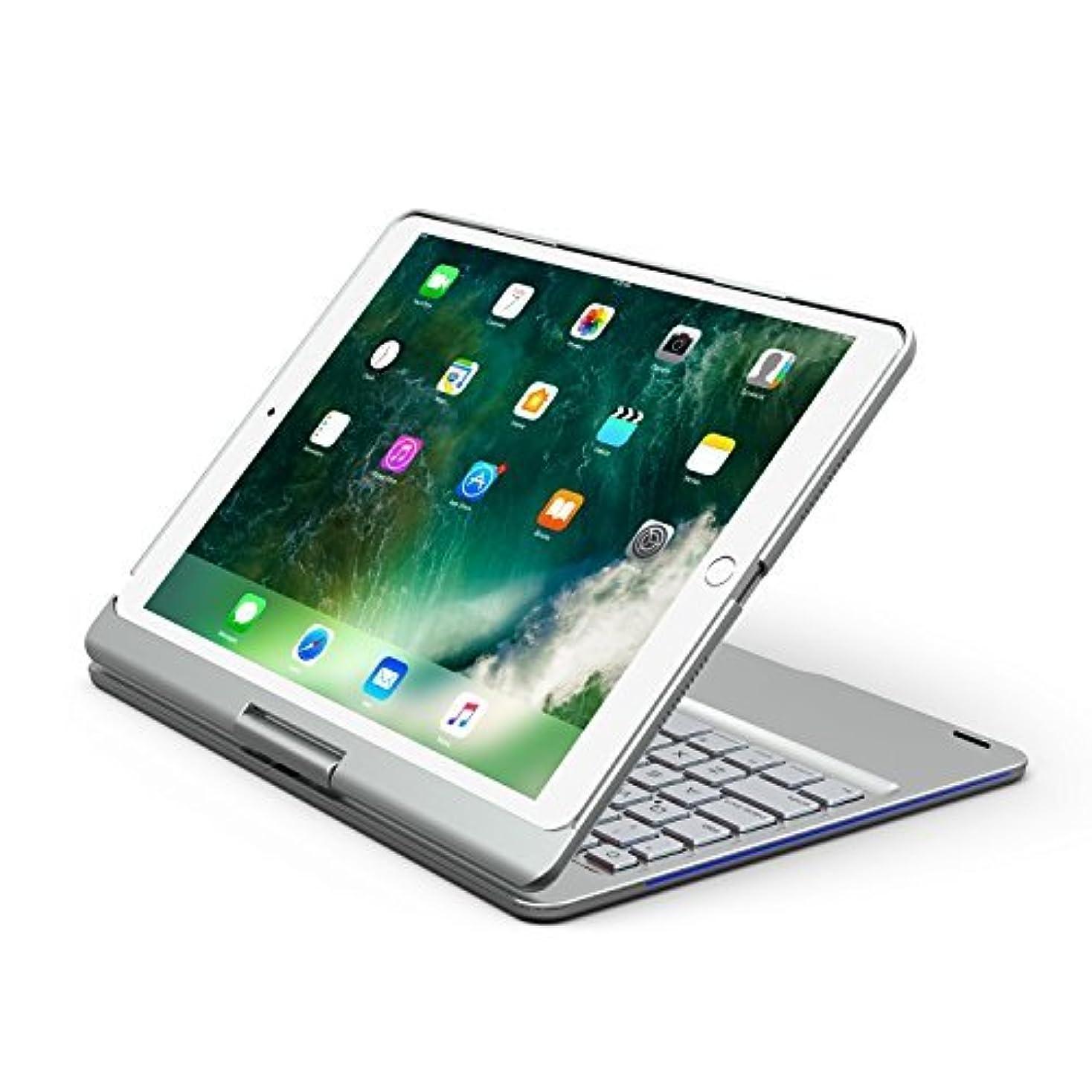 れる以下許されるiPad Pro 10.5キーボードケース、businda 7色バックライト付きキーボードケースカバー360?°回転スマートキーボードケース/スリープ付きiPad Pro 10.5 2017 New iPad シルバー