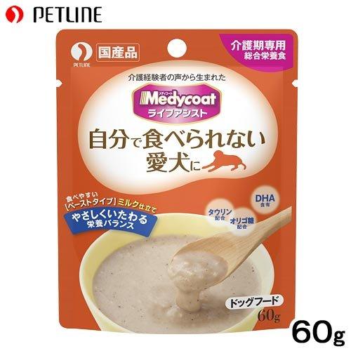 ペットライン メディコート ライフアシスト『ペーストタイプ ミルク仕立て』