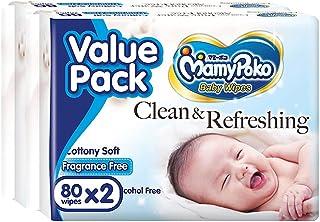 MamyPoko Baby Wipes Regular, 160 Count