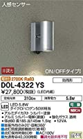 大光電機 LEDアウトドアスポット DOL4322YS
