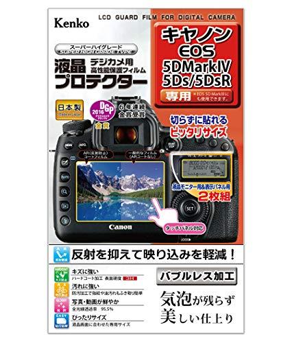 Kenko 液晶保護フィルム 液晶プロテクター Canon EOS 5D MarkIV/5Ds/sR/5DMarkIII用 フラストレーションフ...