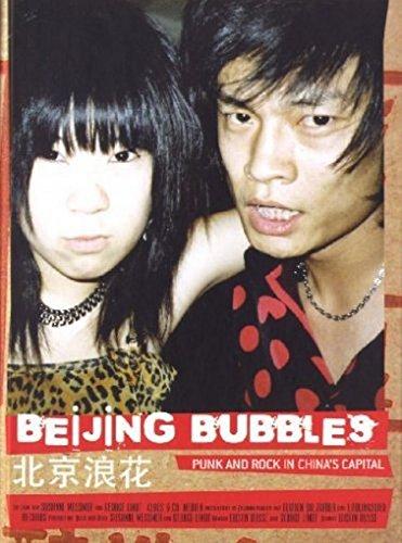 Beijing Bubbles (2 DVDs + Buch)