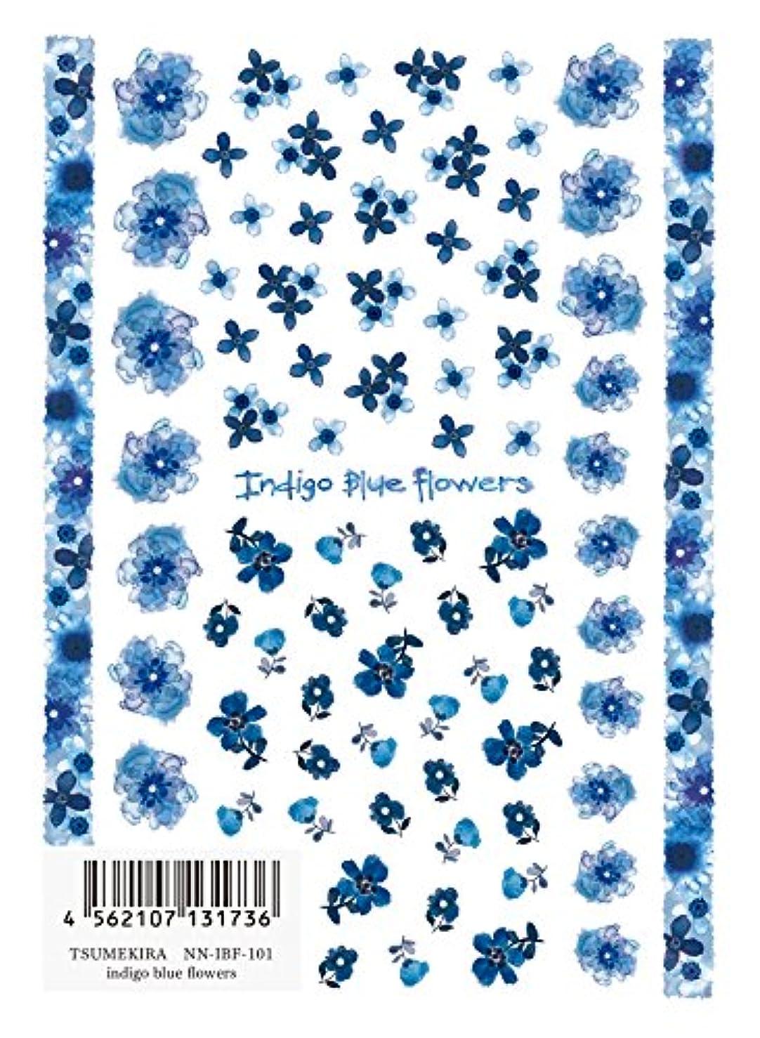 エジプト人メロドラマティック毛皮TSUMEKIRA(ツメキラ) ネイルシール indigo blue flowers NN-IBF-101 1枚