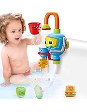 Wishtime お風呂 おもちゃ 水遊び玩具 お風呂遊びおもちゃ シャワーカップ お風呂が好きになる 色指定不可