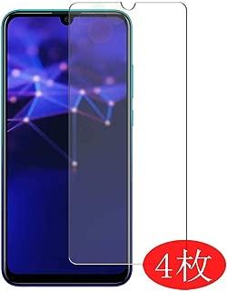 4枚 VacFun Huawei P smart 2019 自己修復 日本製素材 4H フィルム 保護フィルム 気泡無し 0.14mm 液晶保護 フィルム プロテクター 保護 フィルム(非 ガラスフィルム 強化ガラス ガラス )