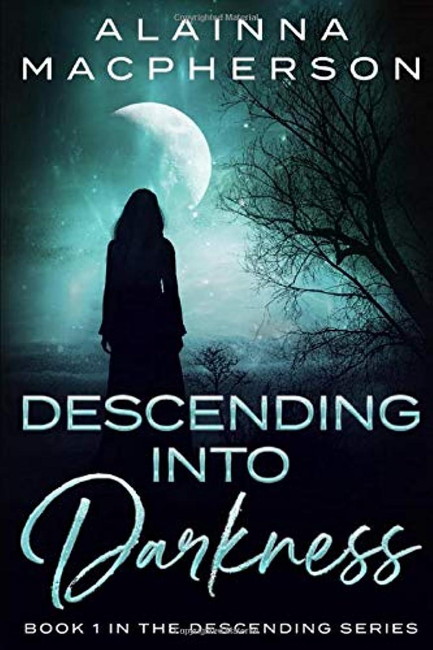 ネスト誤原告Descending Into Darkness