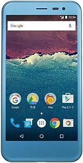 507SH Android One ワイモバイル スモーキーブルー