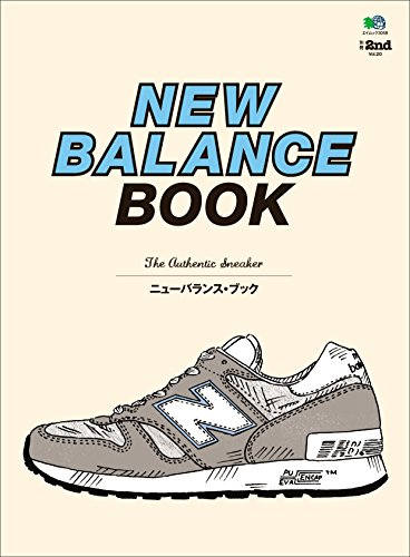別冊2nd Vol.20 NEW BALANCE BOOK[雑誌] (Japanese Edition)