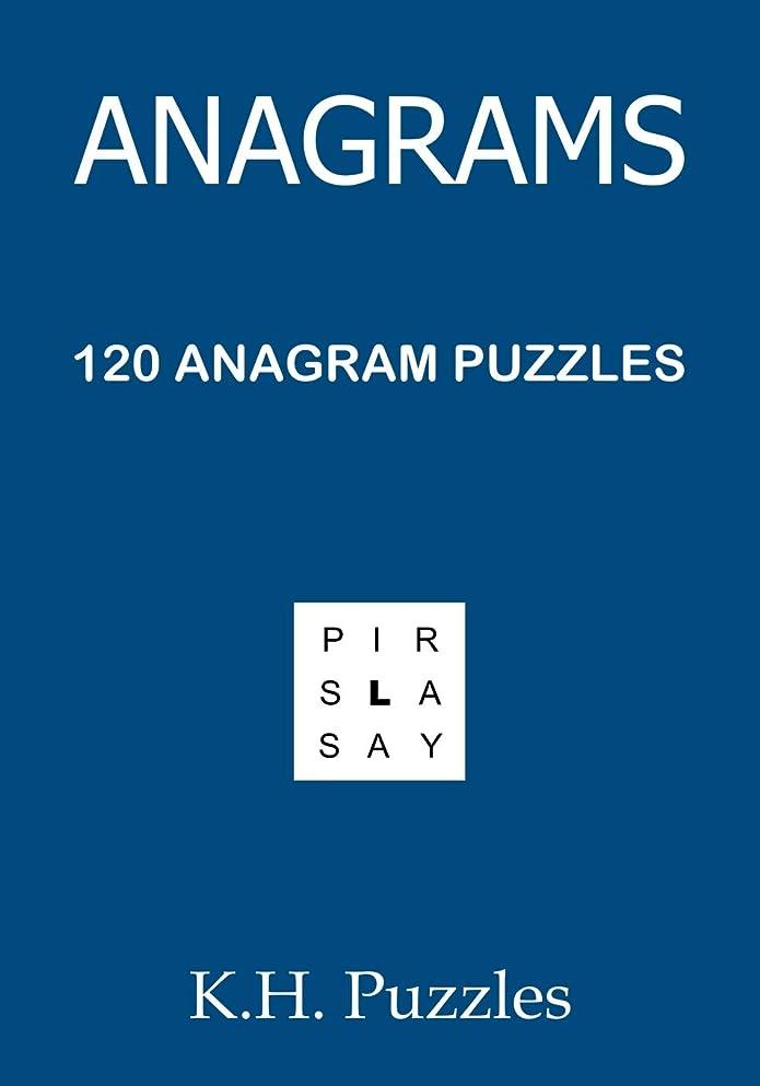 恩恵男やもめテントAnagrams: 120 Anagram Puzzles