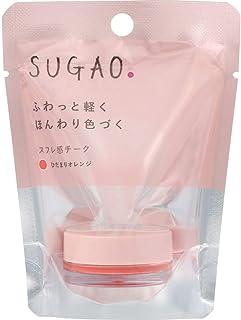 【2019年春発売】スガオ(SUGAO) スフレ感チーク ひだまりオレンジ 光を味方にするトーンチェンジパウダー配合 4.8g