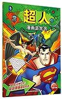 DC Comics Games books: Superman comic book three games(Chinese Edition)