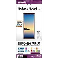 ラスタバナナ Galaxy Note8(SC-01K / SCV37) フィルム 反射防止 T871GSN8