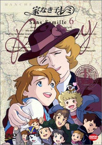 家なき子レミ(6) [DVD]