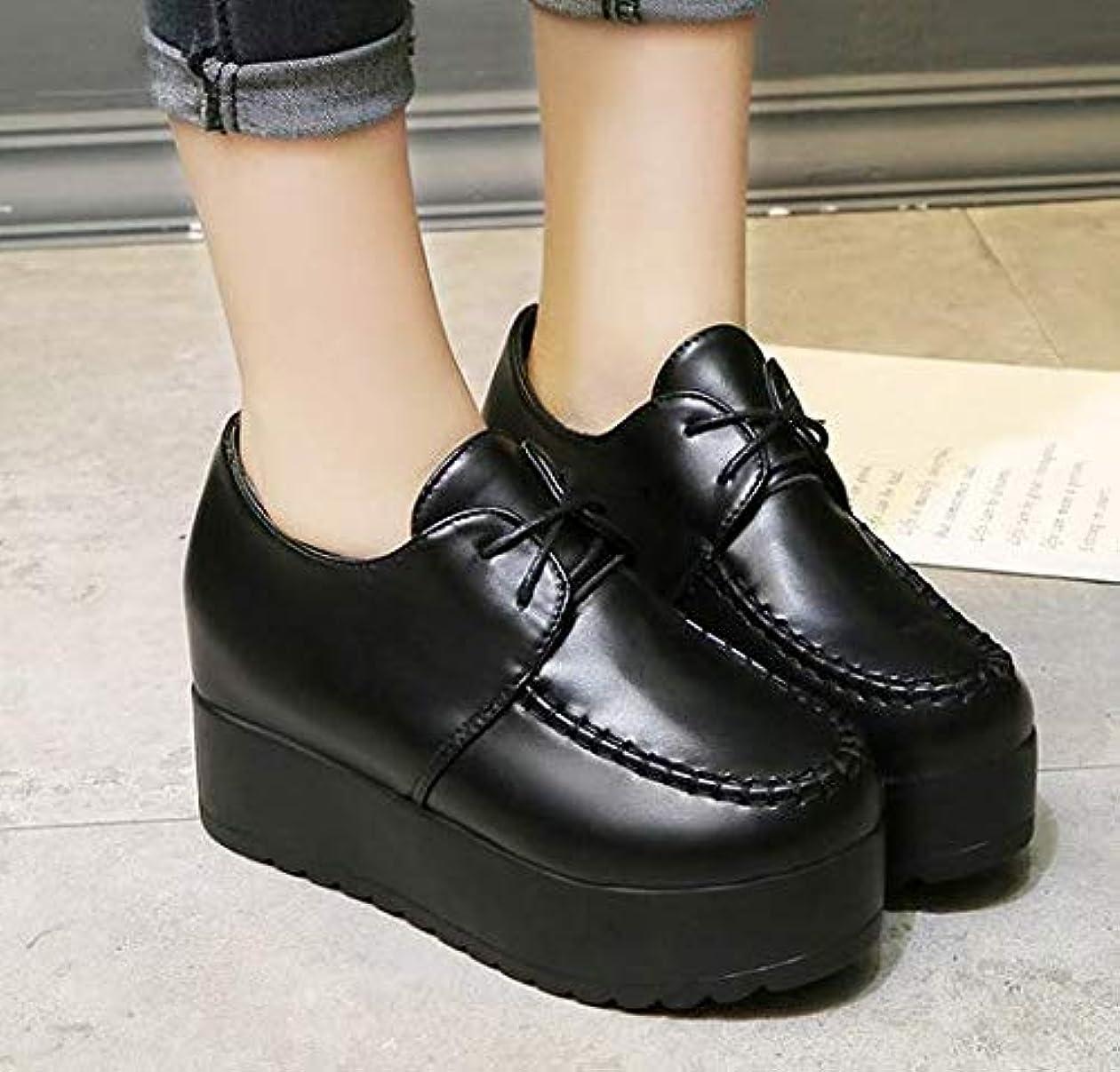 しっかり魅惑的なアンドリューハリディ[JIRUTO] レディース 厚底 紐靴 トラッド デザイン ブラック×太Uチップ シングルシューズ