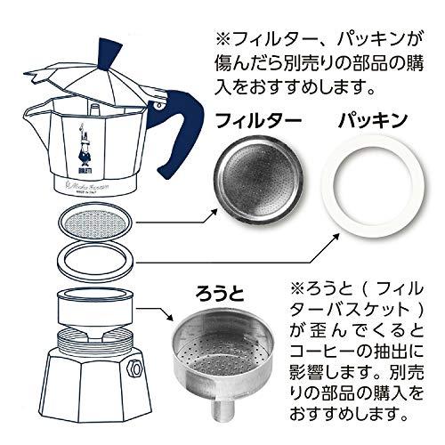 ビアレッティ 直火式 モカエキスプレス 18カップ