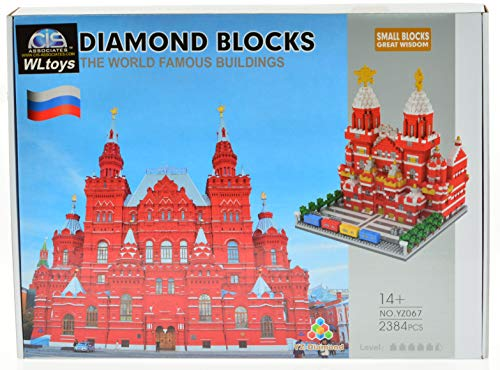 ICS Moscow Red Square Micro Block Set with 2384 Bricks (CIS-YZ067)