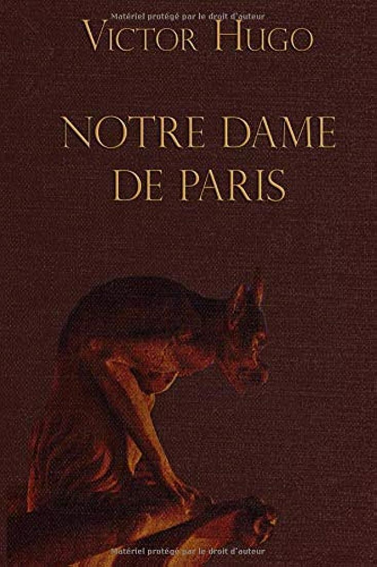 先に余計な段落Notre-Dame de Paris