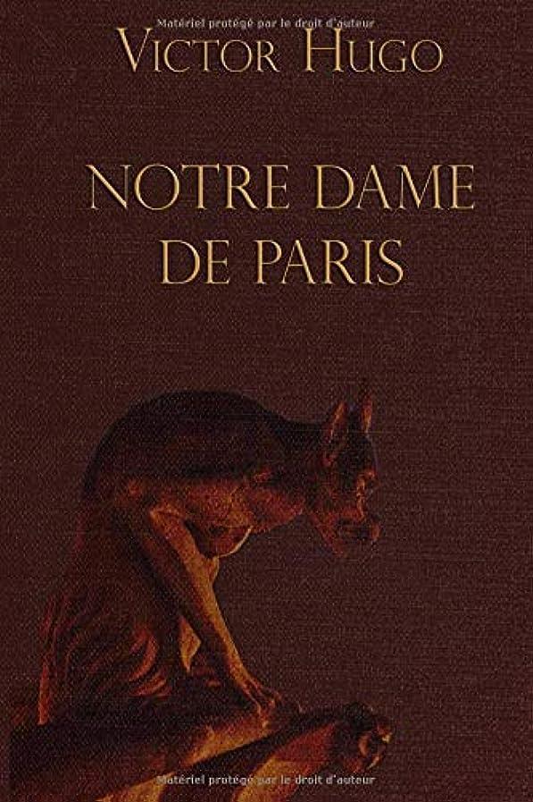 短くする前置詞特権的Notre-Dame de Paris