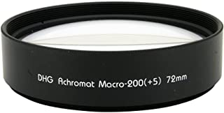 MarumiDHG Achromat Macro 200 (+5) 52mm Close Up Lens Filtre