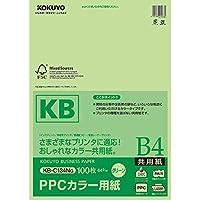 コクヨ コピー用紙 PPCカラー用紙 共用紙 FSC認証 100枚 B4 緑 KB-C134NG Japan