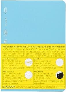 ニトムズ STALOGY ノート 365デイズノート A6 方眼 ブルー S4113