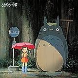 My Neighbor Totoro: Image Album [Vinilo]