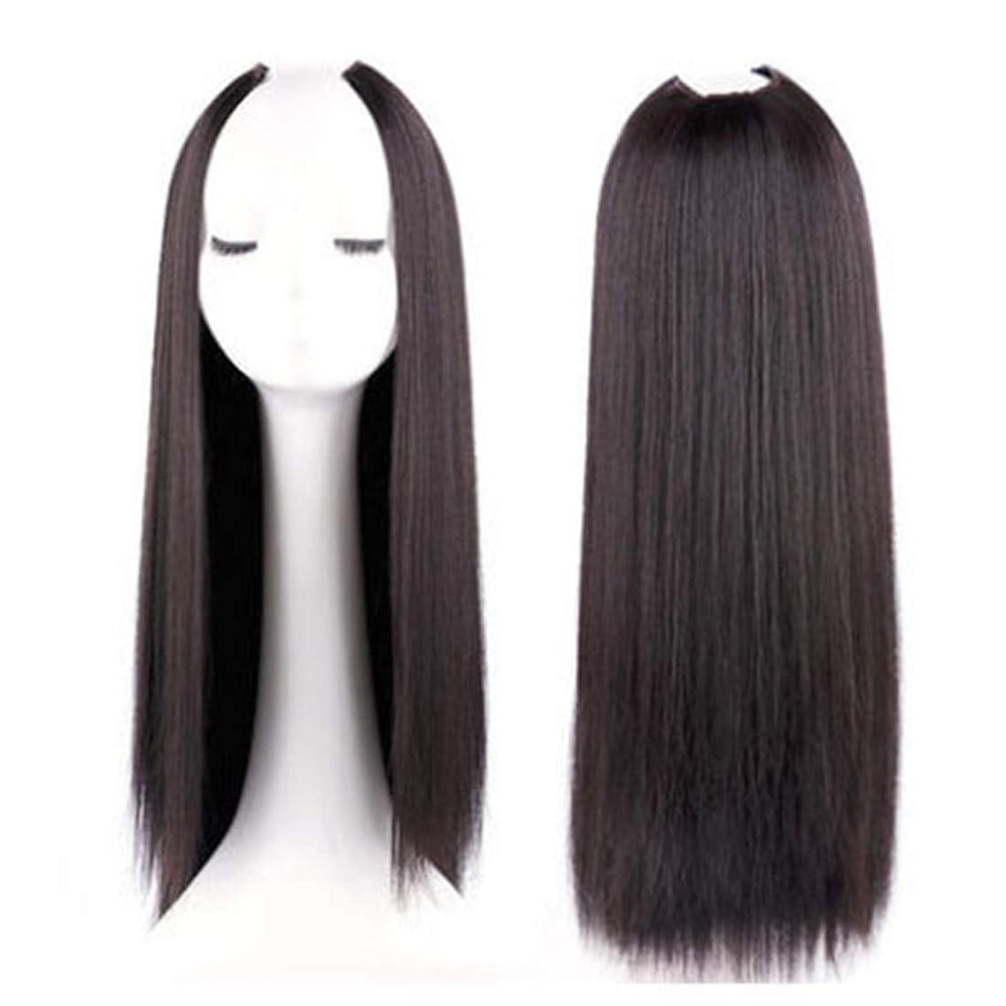 分析的失う方言Yrattary U字型かつらハーフヘッドセット女性の長いストレートヘア目に見えない痕跡化学繊維かつら合成毛髪のかつらロールプレイングかつら (色 : 黒, サイズ : 65cm)