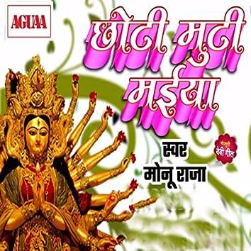Chhoti Muti Maiya