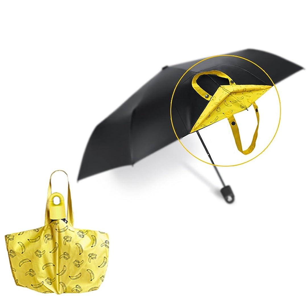 ぞっとするようなあたり六月傘 折りたたみ傘 レディース グラスファイバー 雨傘 日傘 耐強風 晴雨兼用傘 軽量 高密度NC布 8本骨 耐風撥水 UVカット 完全遮光 紫外線遮蔽率99%