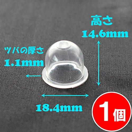 【FocusOne】1個 ワルボロ製 キャブレター用 プライマリーポンプ WPV12-A 互換品 【刈払機・草刈機・ブロワーなどに】