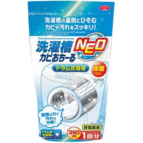 アイメディア『洗濯槽カビおちーるNEO ドラム式専用』