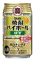 [缶チューハイ]宝 焼酎ハイボール ゆず 350缶 3ケース (1ケース24本入り) (350ml)(ユズ・柚子)(タカラ・寶・宝酒造)