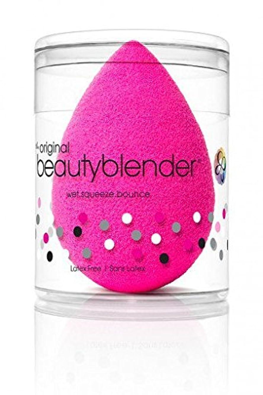 水没準拠以来Beautyblender Pink Blender Single (並行輸入品) [並行輸入品]