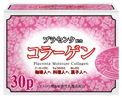 貿易屋 ヒアルロン酸+コラーゲン 箱3g×30