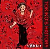 ゴールデン☆ベスト TOKIKO'S HISTORY