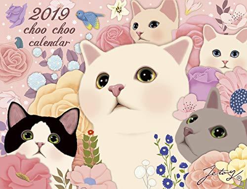 2019 猫のChoo chooカレンダー(壁掛け) ([カレンダー])