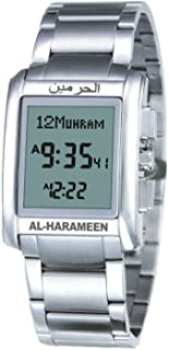 ساعة يد رجالي من الحرمين ، رقمي ، ستانلس ستيل ، فضي ، HA-6208S