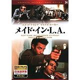メイド・イン・L.A. EMD-10024 [DVD] image