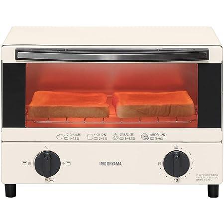 ビストロ オーブン トースター