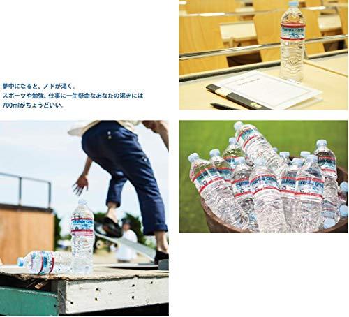 『大塚食品 クリスタルガイザー 700ml×24本 [正規輸入品]』の1枚目の画像