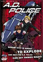 Ad Police: To Protect & Serve [DVD] [Import]
