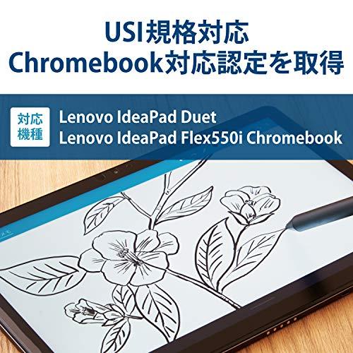 517K0jqwelL-エレコムの「USI アクティブタッチペン(Works with Chromebook)」をレビュー。困ったらとりあえずコレを買え