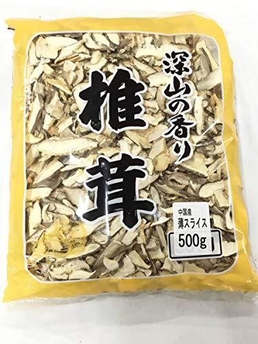 五大物産 乾椎茸 スライス しいたけ 業務用 500g 中国産