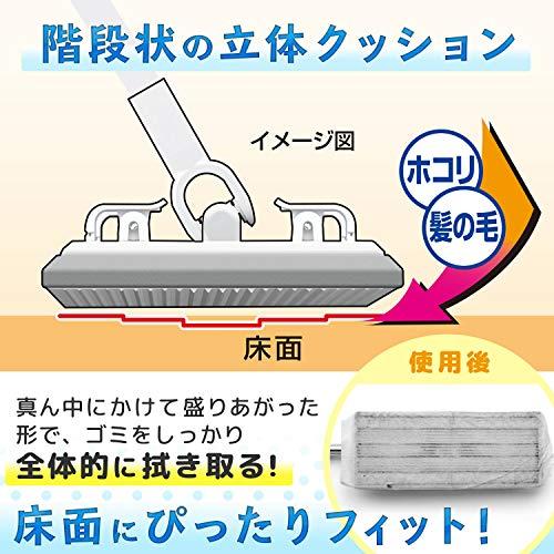 レック激落ちくんクリップ付きフロアワイパージョイント(ぞうきん・シート2WAYタイプ)マイクロファイバークロス付きS00229